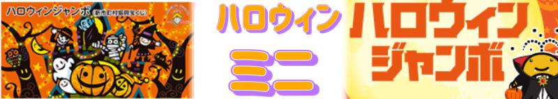 ミニ ドリーム 2020 ジャンボ 【2020年】「ドリームジャンボ宝くじ」「ドリームジャンボミニ」概要