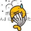 2021年宝くじの日お楽しみ抽せん(敗者復活戦)